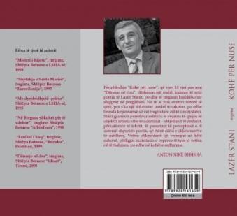 lazer-cover-800x376